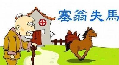 voisins chinois pas mauvaise manière